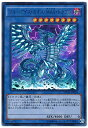 遊戯王 ブルーアイズ・カオス・MAX・ドラゴン MVP1-JP004 KCウルトラ【ランクA】【中古】