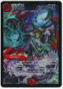 デュエルマスターズ 龍世界 ドラゴ大王 DMX16 1/84 ビクトリー DuelMasters 【ランクB】 【中古】