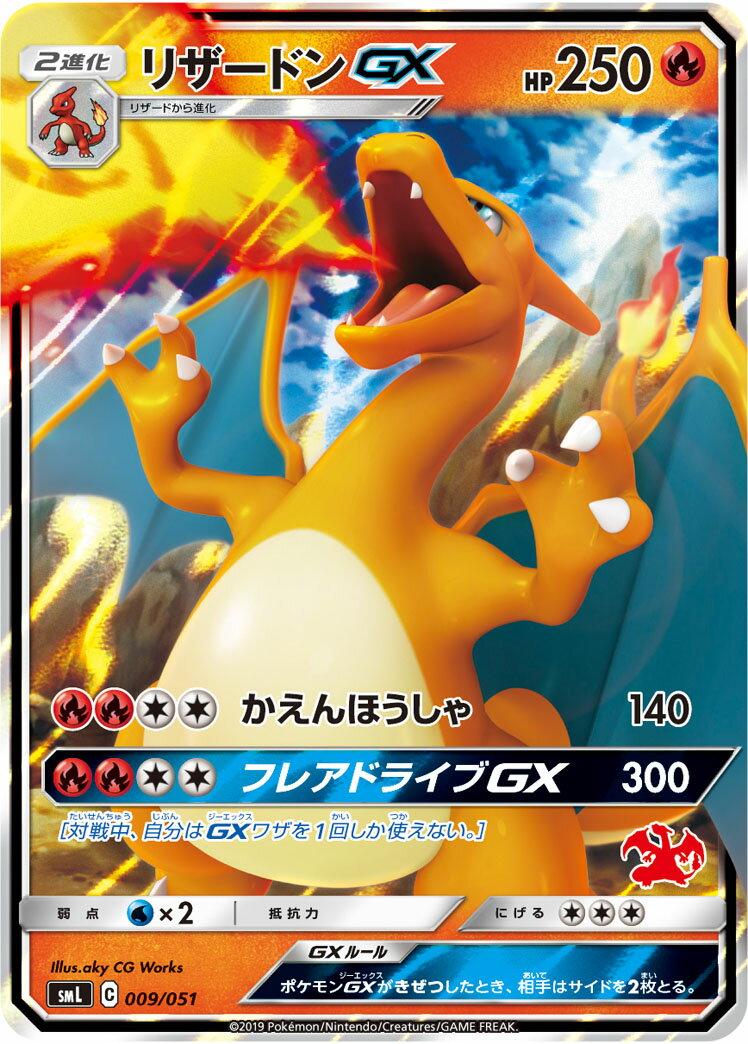 トレーディングカード・テレカ, トレーディングカードゲーム  GX() SML 009051 S-TD B