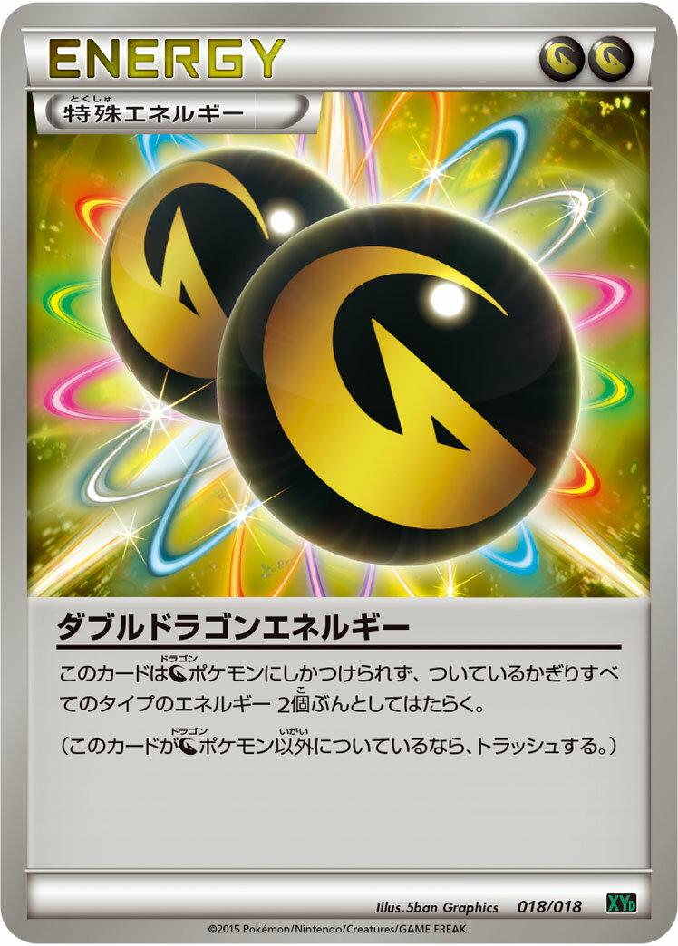トレーディングカード・テレカ, トレーディングカードゲーム  XYD 018018 TD A