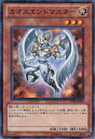 遊戯王 カオスエンドマスター TP20-JP002 ノーマルパラレル 【ランクB】 【中古】