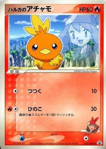 トレーディングカード・テレカ, トレーディングカードゲーム  PROMO 037ADV-P PROMO C