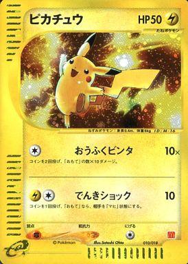 トレーディングカード・テレカ, トレーディングカードゲーム  ( ) PROMO 010018 PROMO B