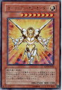 遊戯王 ガーディアン・オブ・オーダー EXP2-JP001 ウルトラ【ランクA】【中古】
