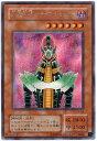 遊戯王 人造人間−サイコ・ショッカー CA-00 シークレット 【ランクB】 【中古】