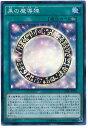 遊戯王 黒の魔導陣 TDIL-JP057 スーパー 【ランクA】 【中古】