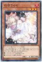 遊戯王 灰流うらら SD35-JP019 ノーマル 【ランクA】 【中古】