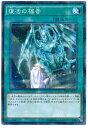 遊戯王 復活の福音 SR02-JP024 ノーマルパラレル 【ランクA】 【中古】