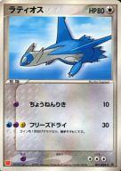 トレーディングカード・テレカ, トレーディングカードゲーム  007ADV-P PROMO A
