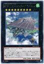 遊戯王 幻子力空母エンタープラズニル PRIO-JP053 レア【ランクA】【中古】