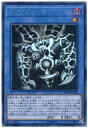 遊戯王 サクリファイス DP19-JP000 ホログラフィック 【ランクA】 【中古】