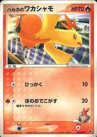 トレーディングカード・テレカ, トレーディングカードゲーム  PCG-M3 002019 B