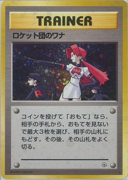 トレーディングカード・テレカ, トレーディングカードゲーム  G-1 R B