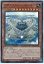 遊戯王 アポクリフォート・カーネル SECE-JP023 スーパー 【ランクA】 【中古】