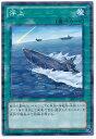 遊戯王 浮上 DP15-JP025 ノーマルパラレル 【ランクA】 【中古】