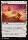 トレカ通販 トレトク楽天市場店で買える「マジックザギャザリング MTG 死者の砂丘 HOU-175 アンコモン 【ランクA】 【中古】」の画像です。価格は30円になります。