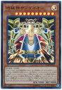 遊戯王 時械神サンダイオン CP18-JP025 ウルトラ 【ランクA】 【中古】