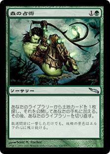 トレーディングカード・テレカ, トレーディングカードゲーム  MTG MRD-130 B