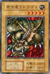トレーディングカード・テレカ, トレーディングカードゲーム  115-031 B