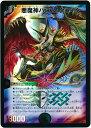デュエルマスターズ 悪魔神バロム・クエイク DMD33 2/19 スーパーレア DuelMasters 【ランクA】 【中古】