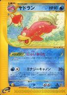 トレーディングカード・テレカ, トレーディングカードゲーム  e3 032087 U A