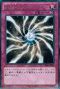 遊戯王 閃光を吸い込むマジック・ミラー DE02-JP059 レア【ラ...