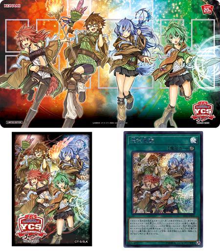 トレーディングカード・テレカ, トレーディングカードゲーム  YCSJ S