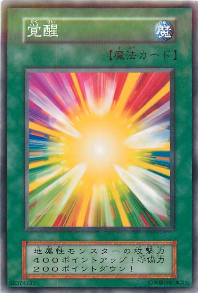 トレーディングカード・テレカ, トレーディングカードゲーム  118-075(123-032) B