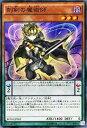 遊戯王 刻剣の魔術師 BOSH-JP002 スーパー 【ランクA】 【中古】