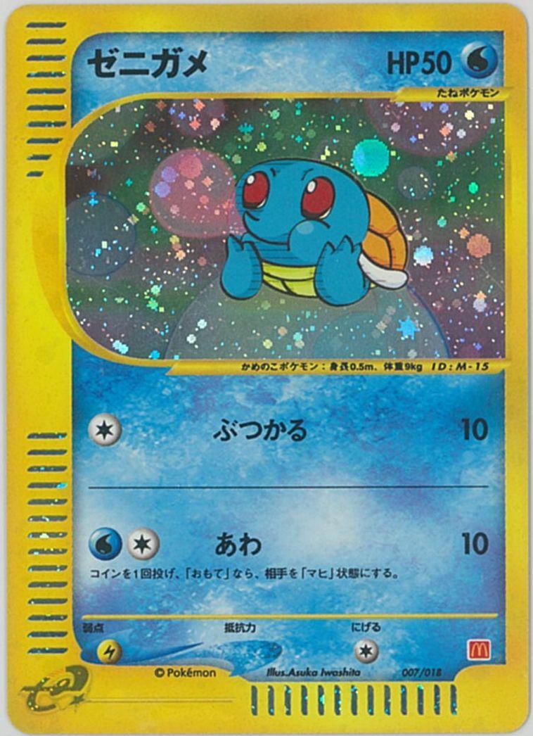 トレーディングカード・テレカ, トレーディングカードゲーム  ( ) PROMO 007018 PROMO B