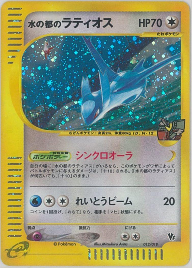 トレーディングカード・テレカ, トレーディングカードゲーム  012018 D