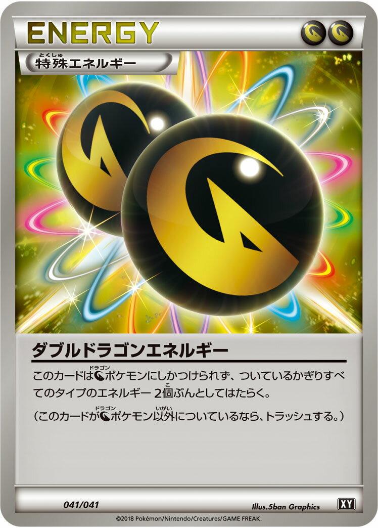 トレーディングカード・テレカ, トレーディングカードゲーム  SMG 041041 A