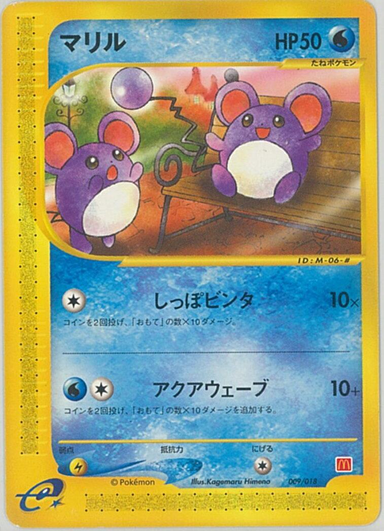 トレーディングカード・テレカ, トレーディングカードゲーム  ( ) PROMO 009018 PROMO B