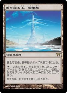トレーディングカード・テレカ, トレーディングカードゲーム  MTG CHK-285 A