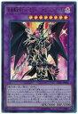 遊戯王 超魔導竜騎士−ドラグーン・オブ・レッドアイズ LGB1-JP001 ウルトラ 【ランクA】 【中古】