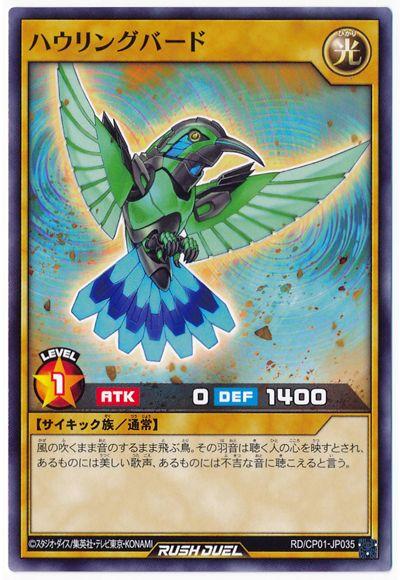 トレーディングカード・テレカ, トレーディングカードゲーム  CP01-JP035 A