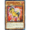 遊戯王 エヴォルダー・ケラト PHSW-JP020 スーパー 【ランクA】 【中古】