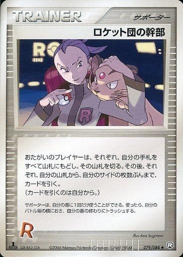 トレーディングカード・テレカ, トレーディングカードゲーム  PCG3 079084 U A