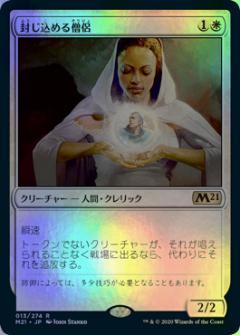 トレーディングカード・テレカ, トレーディングカードゲーム  MTG M21-13 Foil A