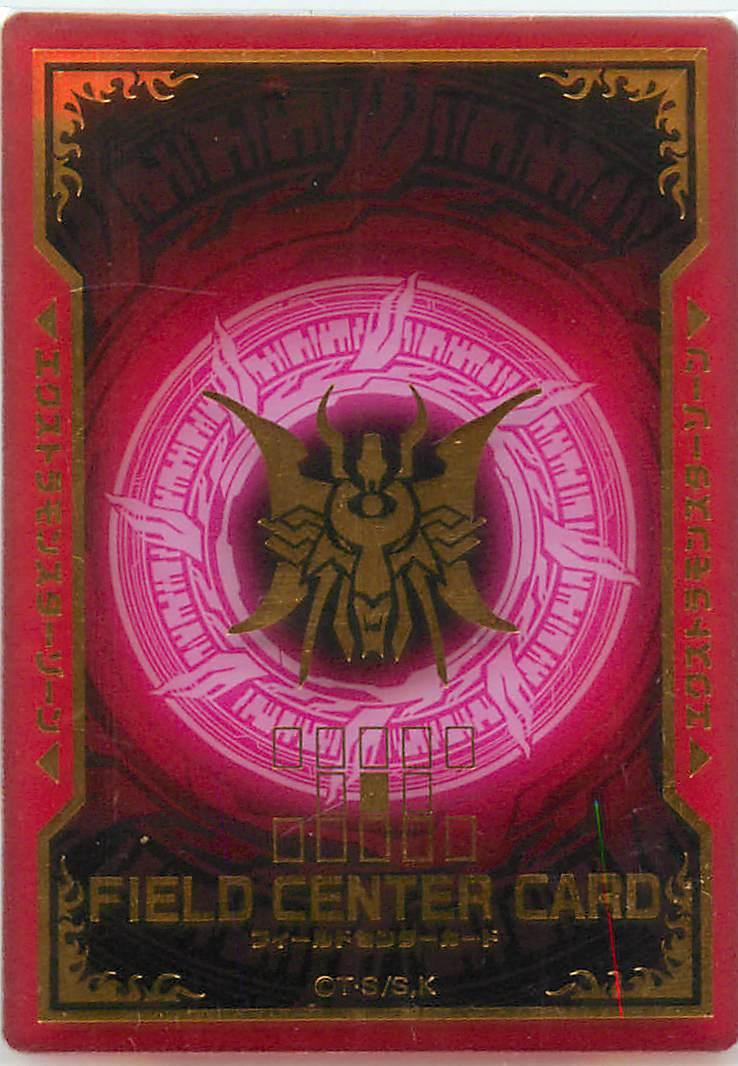 トレーディングカード・テレカ, トレーディングカードゲーム  () B