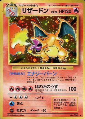 トレーディングカード・テレカ, トレーディングカードゲーム  LV.76 1 No.006 R B