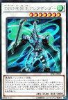 遊戯王 DDD 疾風王アレクサンダー SPRG-JP007 シークレット【ランクA】【中古】