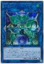 遊戯王 エクスコード・トーカー EXFO-JP038 シークレット 【ランクA】 【中古】