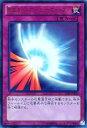 遊戯王 聖なるバリア −ミラーフォース− 15AY-JPB33 ウルトラ 【ランクA】 【中古】