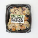 【とれとれ厳選】いかくんサラダ(95g)×3個セット