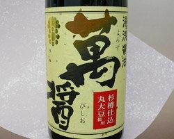 【丸新本家】萬醤(よろずびしお)720ml