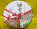 【丸新本家】金山寺味噌(昔ながらの味)400g
