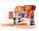 磯揚げ天ぷら「まる天」詰め合わせセット(5品入)
