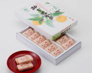 港屋柚もなか(12個入)南紀白浜銘菓