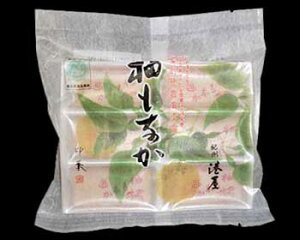 港屋柚もなか(6個入)南紀白浜銘菓